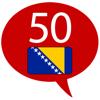 Lernen Bosnisch - 50 Sprachen