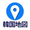 コネスト韓国地図 -韓国旅行に必須の日本語版地図アプリ - KONEST INC.