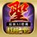将棋-聖- 最新AI搭載の将棋アプリ