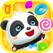 Little Panda's Candy Shop - Lollipop Factory