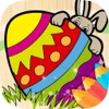 Easter eggs magic coloring pages for kids