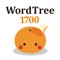 mikan WordTree1700