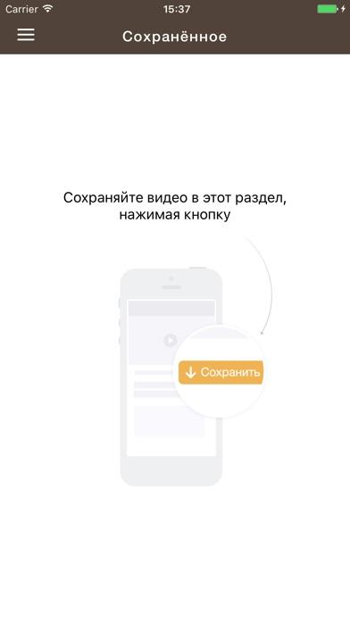 download Путешествия Познера и Урганта apps 3