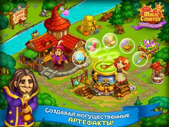 Волшебная Сказка - Ферма для iPad
