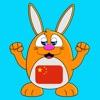 楽しい中国語を学びましょう LuvLingua