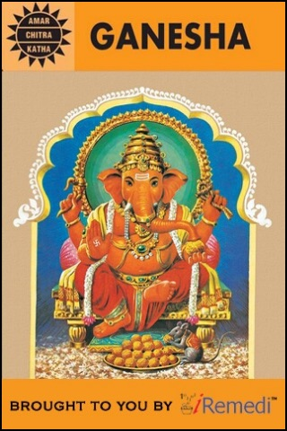 Ganesha (The Elephant Deity) screenshot 1