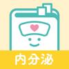 内分泌疾患 ナースフル疾患別シリーズ - Recruit Holdings Co.,Ltd.