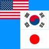 韓国語翻訳,韓国語辞書 / 日本語から韓国語と英語を同時翻訳 - Sato Shogo