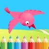 Libro da Colorare Degli Uccelli Per Bambini
