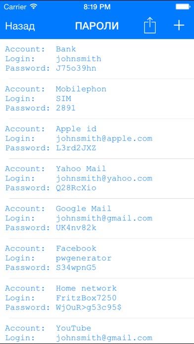 Генератор паролей  Random PW GeneratorСкриншоты 2