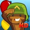 Bloons TD 5 HD logo