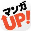 マンガUP! -スクエニの漫画を毎日読める!- - SQUARE ENIX INC
