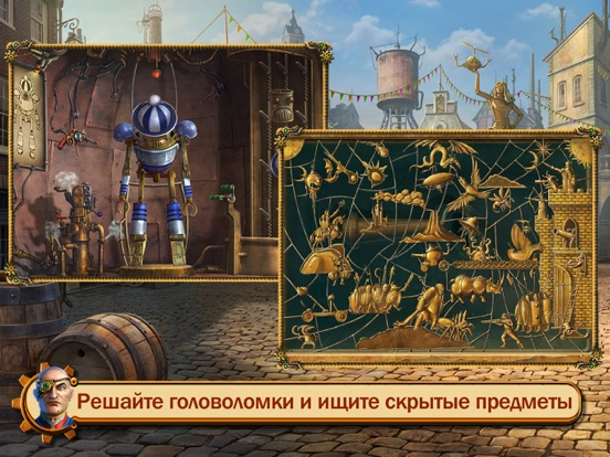 Игра Kingdom of Aurelia: Mystery of the Poisoned Dagger