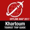 喀土穆 旅遊指南+離線地圖