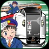 """kids Game- Japanese """"Limited Express Train"""" GO!"""
