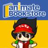 アニメイトブックストア - 無料漫画も読める電子書籍アプリ - Animate-GyaO Corporation