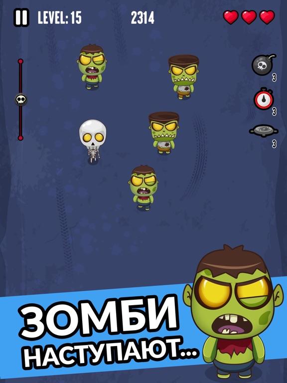 Zombie Invasion - Раздави их! (Нашествие Зомби) на iPad