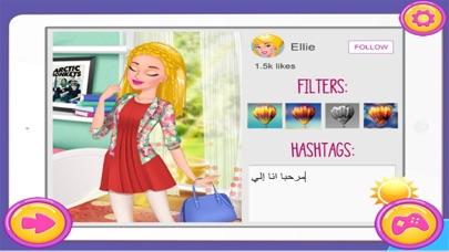 العاب تلبيس بنات - العاب بناتلقطة شاشة5