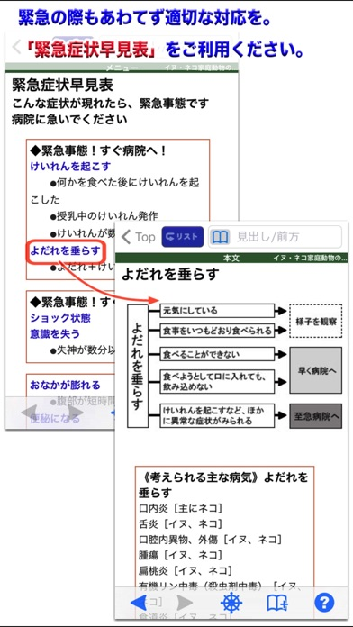 http://is5.mzstatic.com/image/thumb/Purple122/v4/cf/1d/8e/cf1d8ed4-9b78-b832-2e15-f89eb3e5dd77/source/392x696bb.jpg