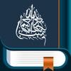 Learn Quran: Memorize & Explorer for Kids & Adults