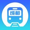 成都地铁-2017地铁出行必备助手