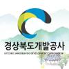 경상북도 개발공사 Wiki