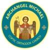 Archangel Michael Coptic Orthodox Church ethiopian orthodox church