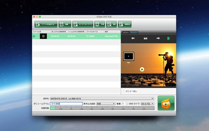 800x500bb 2018年2月7日Macアプリセール スクリーン・キャプチャアプリ「Screen Capture」が値下げ!