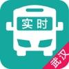 武汉实时公交-最准确的实时公交