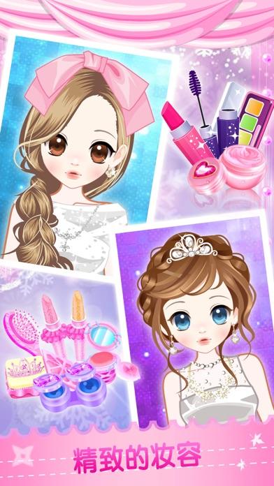 かわいい王女 - 女の子のドレスアップゲームのスクリーンショット4