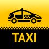 1 Такси — Донецка и ДНР заказ с вашего телефона