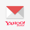 Yahoo!メール - 大容量のメールボックス