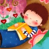 兒童睡前小故事【有聲】