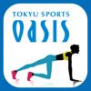 WEBGYM:いつでも、どこでも手軽にジムの運動・レッスンが受けることができます! - tokyusportsoasis