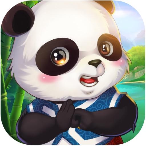 熊猫四川麻将-正宗四川血战玩法