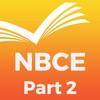 NBCE® Part 2 Exam Prep 2017 Edition