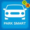駐車場 検索 - Park Smart
