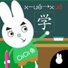 小學語文兒童教育-識字學拼音北師大一年級