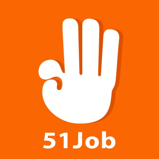 【求职必备】前程无忧51Job-求职招聘找工作