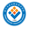 青海省西宁市世纪职业技术学校 Wiki