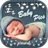 寶貝照片拍攝:美化嬰兒里程碑和圖片
