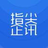 道有道(北京)科技有限公司 - 指尖企讯 artwork