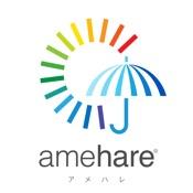 amehare〈アメハレ〉 - 使いやすさとデザインにこだわった天気予報アプリ -