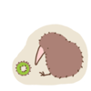 Cute Kiwi Bird I Love Sticker Wiki