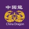 China Dragon Halifax