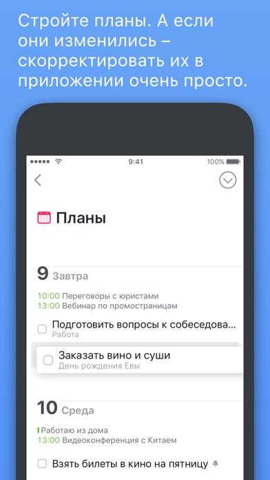 Things 3 Screenshot