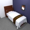 Tomoki Uchiyama - Escape Game - Business Hotel artwork