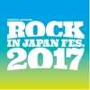 ROCK IN JAPAN FESTIVAL 2017 logo