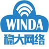 稳大网络 Wiki