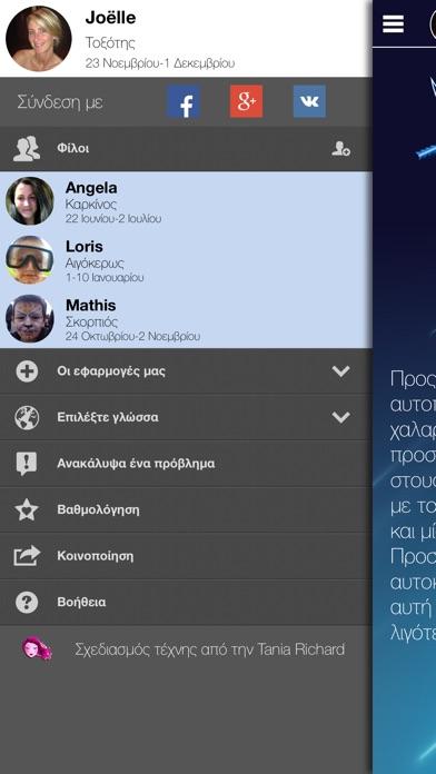 Screenshot of Il Mio Oroscopo pro4